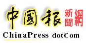 China Press